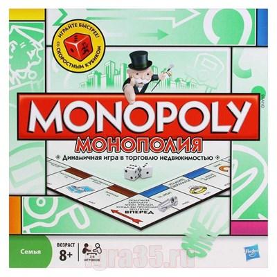 Монополия - фото 15982