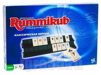 Руммикуб. Без границ - фото 16006