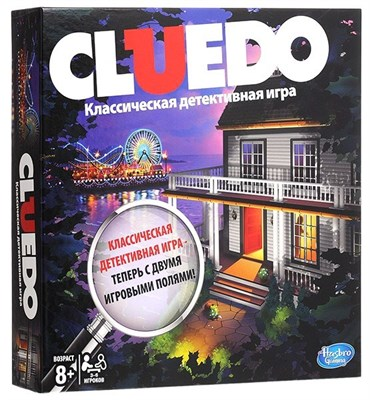 Клуэдо. Детективная игра - фото 16015