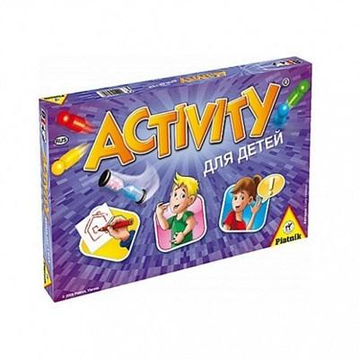 Активити для детей - фото 16079
