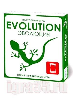 Эволюция - фото 16185