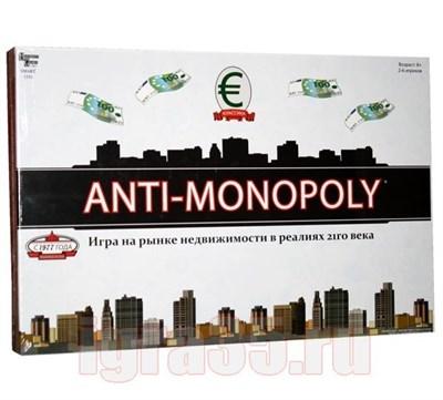 Антимонополия - фото 16251