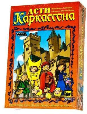Каркассон. Дети Каркассона - фото 16332