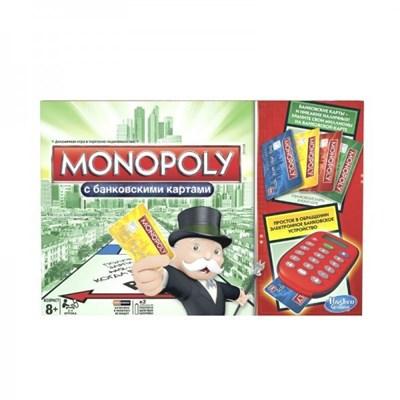 Монополия с банковскими картами - фото 16524