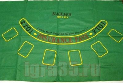 Сукно для покера - фото 16630