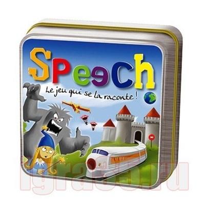 Экспромт (Speech) - фото 16864