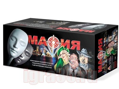 Мафия подарочная с масками - фото 16972