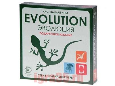 Эволюция Подарочный набор - фото 17237