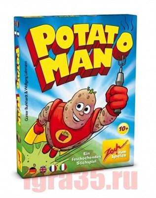 Супер Картошка (Potato Man) - фото 17278