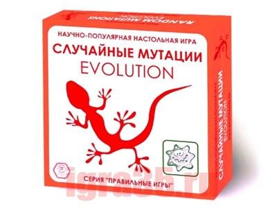 Эволюция Случайные мутации - фото 17492