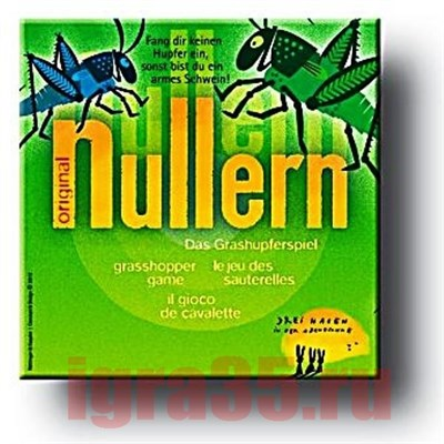 Нуллерн (Nullern) - фото 17605