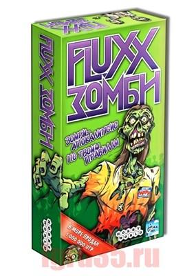 Флюкс Зомби (Fluxx Zombie) - фото 17809