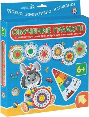 Обучение грамоте (Карусель) - фото 18466