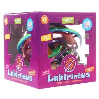 Лабиринт 3D Лабиринтус 19 см (138 шагов) - фото 18499