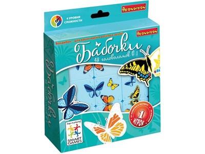 Бабочки (Bondibon) - фото 18661