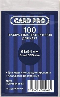 Протекторы 61x94 Small CCG Size - фото 18798