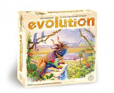 Эволюция Естественный отбор - фото 18877