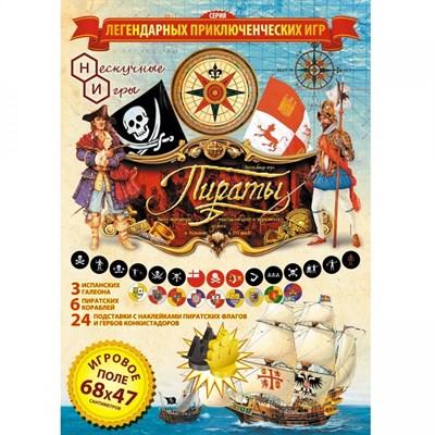 Пираты (на основе игры 1934 г.!) - фото 18966