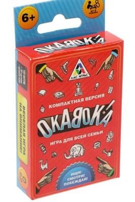 Окавока. Компактная - фото 19591