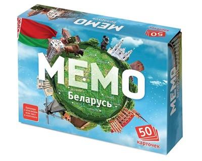 Мемо Беларусь - фото 19780