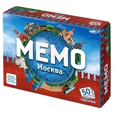 Мемо Москва - фото 19790