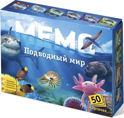 Мемо Подводный мир - фото 19792
