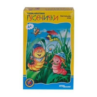 Разноцветные гусенички - фото 19832