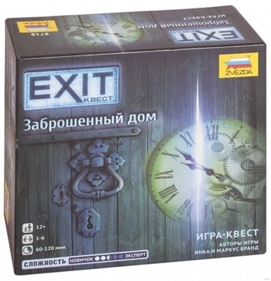 Exit. Заброшенный дом - фото 19914