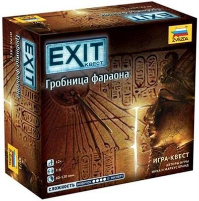 Exit. Гробница фараона - фото 19921