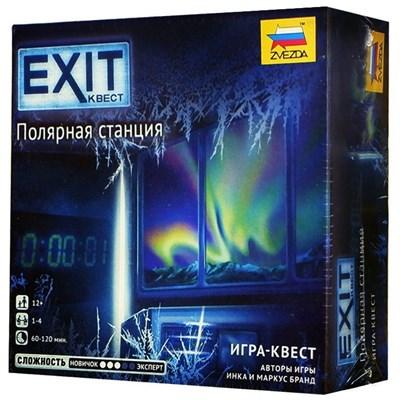 Exit. Полярная станция - фото 19925