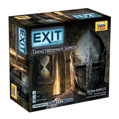 Exit. Таинственный замок - фото 19941
