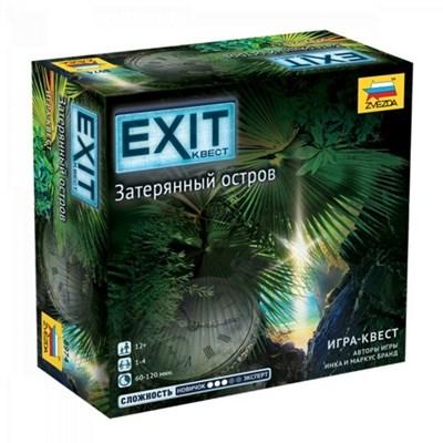 Exit. Затерянный остров - фото 19997