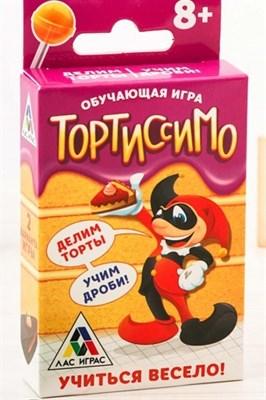 Тортиссимо - фото 20021