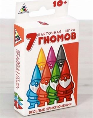 7 гномов - фото 20065