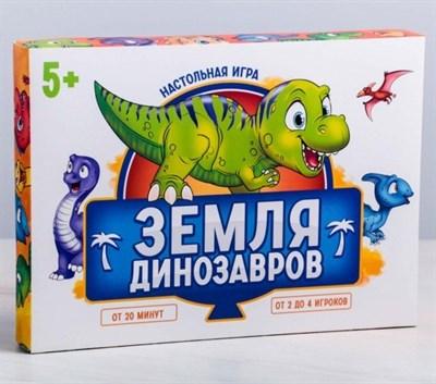 Земля динозавров - фото 20231