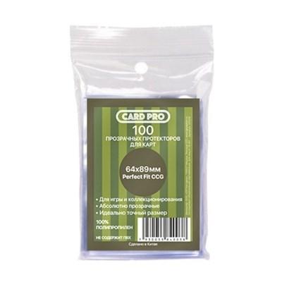 Протекторы Card-Pro 64x89 Perfect Fit CCG Size - фото 20313
