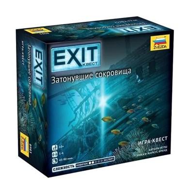 Exit. Затонувшие сокровища - фото 20425