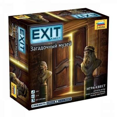 Exit. Загадочный музей - фото 20477