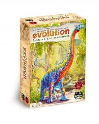 Эволюция Биология для начинающих - фото 20485