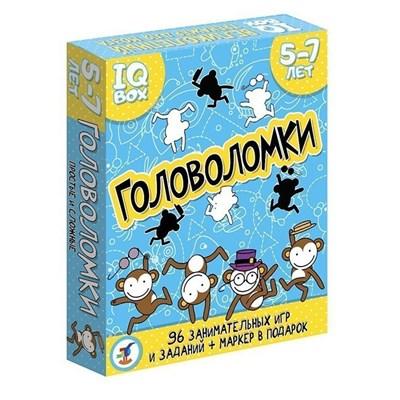 IQ Box. Головоломки 5-7 лет - фото 20510