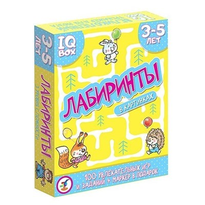 IQ Box. Лабиринты 3-5 лет - фото 20514