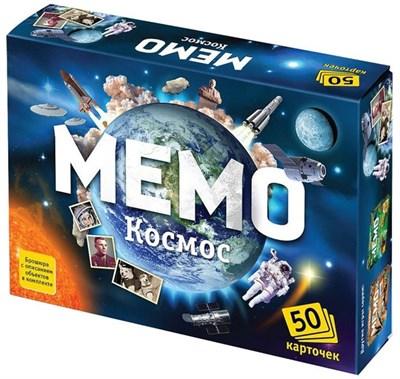 Мемо Космос - фото 20522