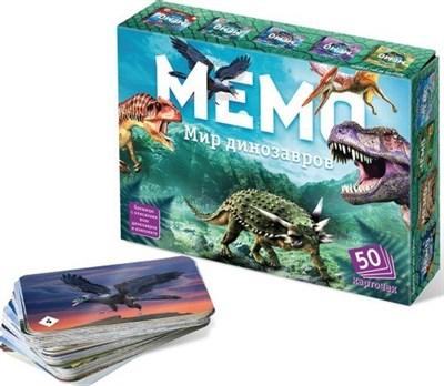 Мемо Динозавры - фото 20523