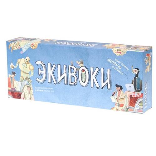 Экивоки 3-е издание - фото 20695