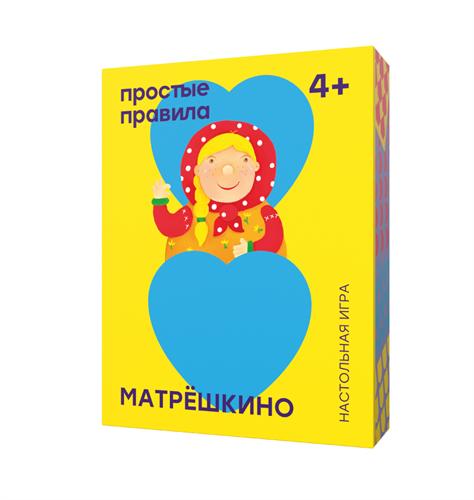 Матрешкино - фото 20882