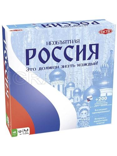 Необъятная Россия - фото 21199