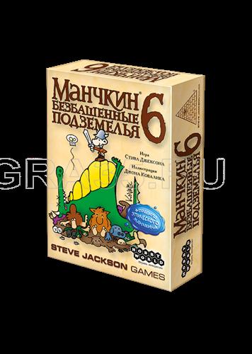 Манчкин 6 Безбашенные подземелья (дополнение) - фото 21850