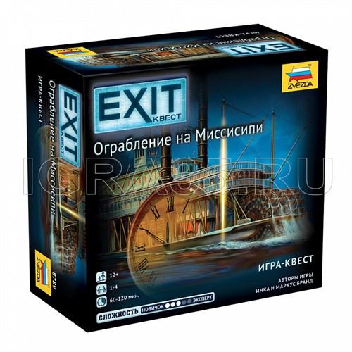 Exit Квест. Ограбление на Миссисипи - фото 21990
