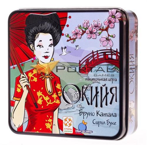 Окийя (OKIYA) - фото 22163