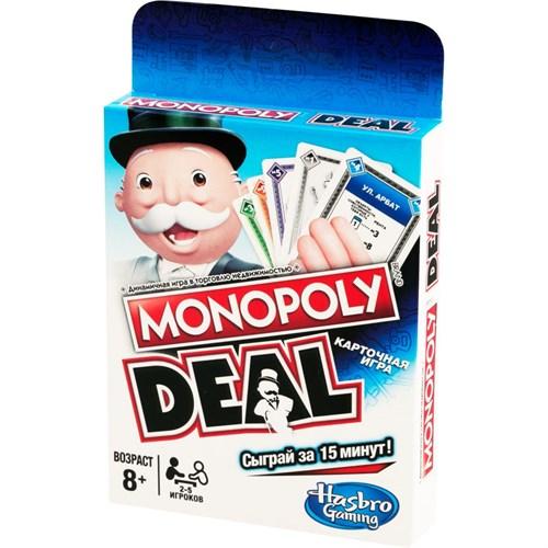 Монополия. Сделка - фото 22173